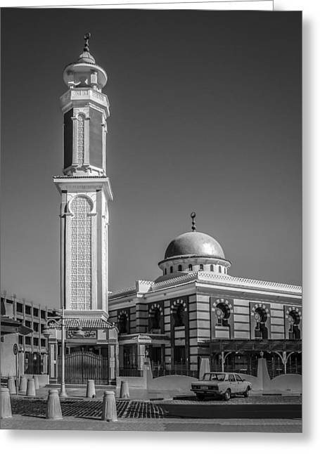 Mosque Greeting Card by Erik Brede