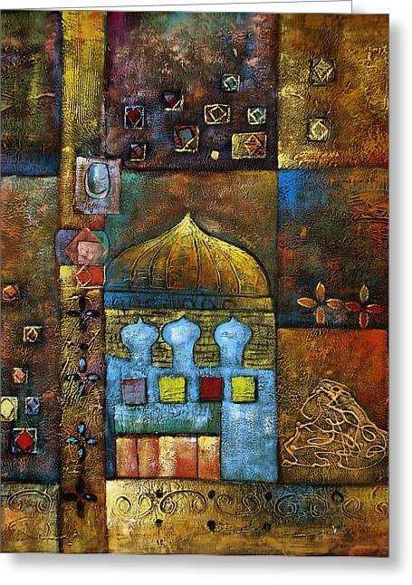 Jordan Paintings Greeting Cards - Mosques Greeting Card by Almasri