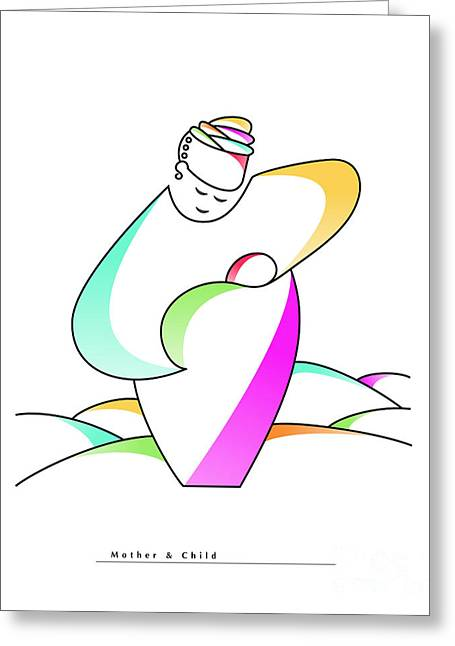Mother Gift Digital Greeting Cards - Mother and Child Greeting Card by Ruth Borges