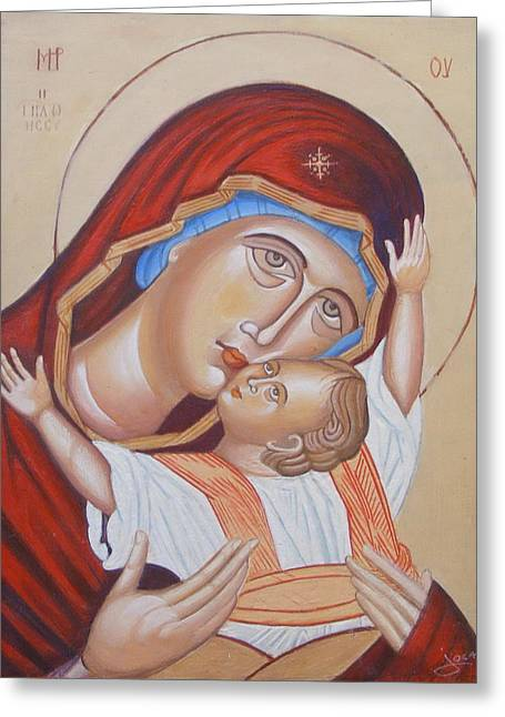 Byzantine Icon Greeting Cards - Mother And Son Greeting Card by Jovica Kostic