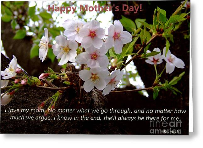 Daughter Gift Greeting Cards - Mothers day Greeting Card by Andrea Anderegg