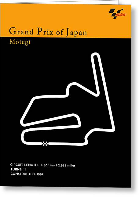 Yamaha Greeting Cards - Moto GP Japan Greeting Card by Mark Rogan