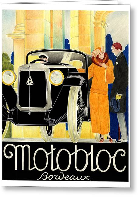 Motobloc Greeting Card by Lyle Brown