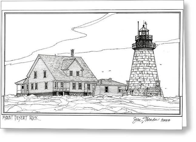 New England Lighthouse Drawings Greeting Cards - Mount Desert Rock Lighthouse Greeting Card by Ira Shander