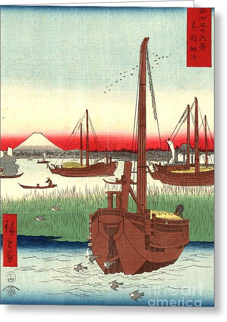Wooden Ship Greeting Cards - Mount Fuji from Tokyo Bay 1858 Greeting Card by Padre Art