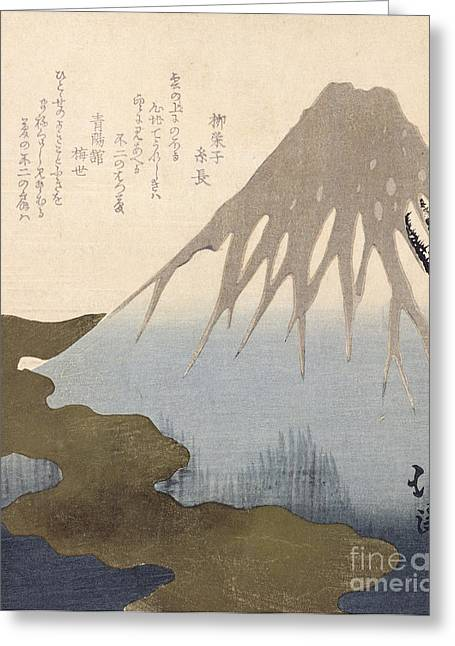 Texting Drawings Greeting Cards - Mount Fuji Under the Snow Greeting Card by Toyota Hokkei