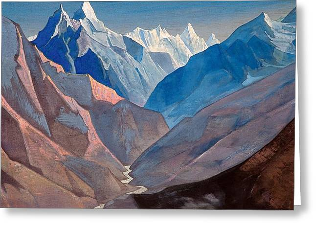 Recently Sold -  - Nicholas Greeting Cards - Mount M Greeting Card by Nicholas Roerich