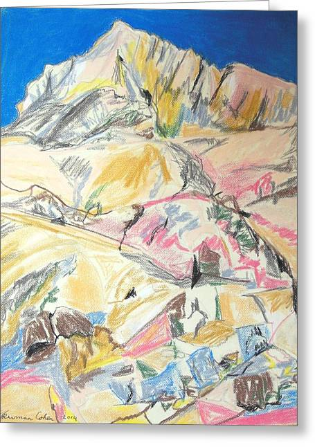 Pastel Mountains Metal Prints Greeting Cards - Mount Sinai Greeting Card by Esther Newman-Cohen