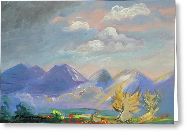 Mountain Dream Greeting Card by Patricia Kimsey Bollinger