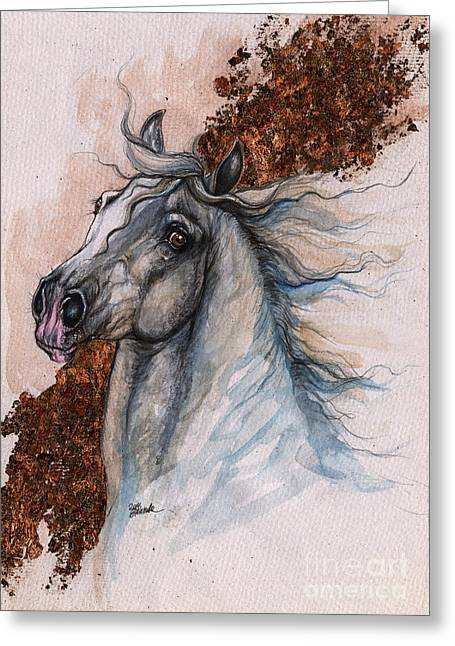 Wild Horses Mixed Media Greeting Cards - mr Fabulous 2014 11 03 Greeting Card by Angel  Tarantella