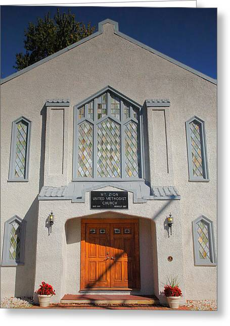Entryway Greeting Cards - Mt. Zion Church Greeting Card by Steven Ainsworth