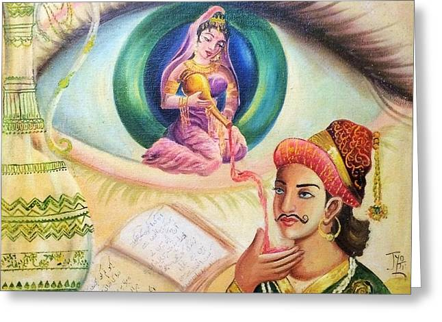 Finr Art Greeting Cards - Mughal King Dreaming Greeting Card by Jyoti Sharma