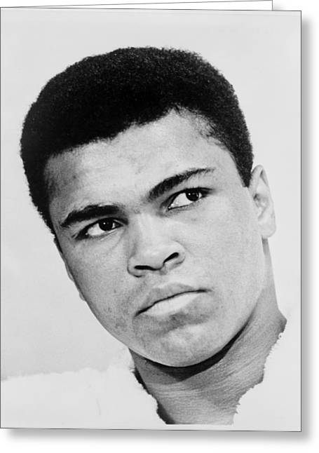 African American History Greeting Cards - Muhammad Ali 1967 Greeting Card by Mountain Dreams