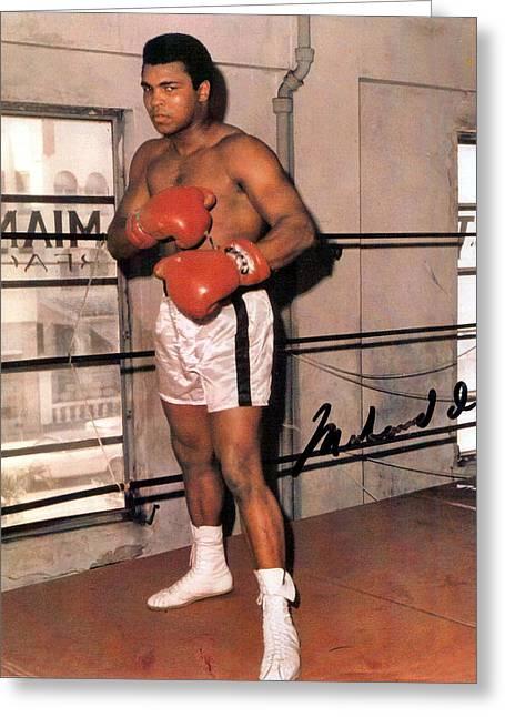 Heavyweight Digital Art Greeting Cards - Muhammad Ali Greeting Card by Unknown