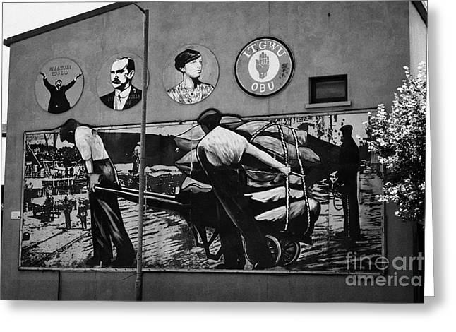 Carter Photographs Greeting Cards - mural to belfast dock workers in pilot street sailortown Belfast Northern Ireland UK Greeting Card by Joe Fox