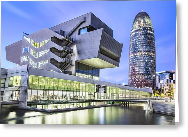 Museu Greeting Cards - Museu del Disseny in Barcelona Catalonia Greeting Card by Marc Garrido