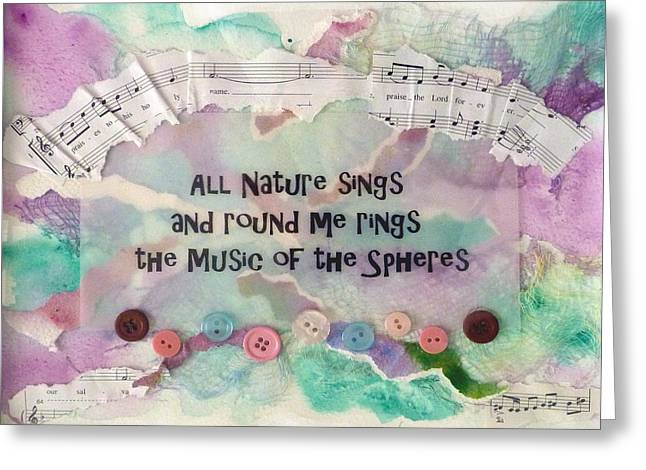 Viridian Greeting Cards - Music of the Spheres Greeting Card by Carla Parris