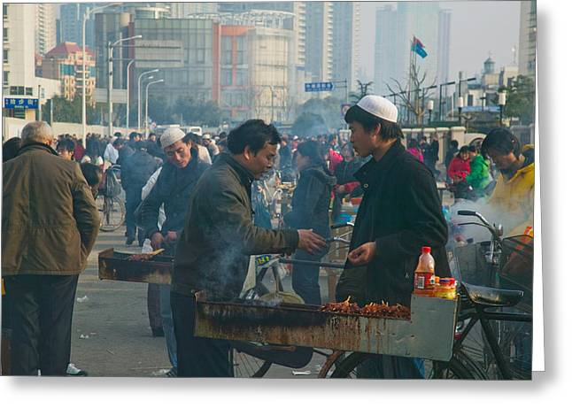 Pudong Greeting Cards - Muslim Chinese Uyghur Minority Food Greeting Card by Panoramic Images