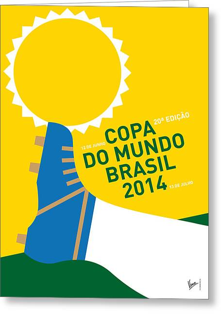 Brasil Greeting Cards - My 2014 World Cup Soccer Brazil - Rio Minimal Poster Greeting Card by Chungkong Art