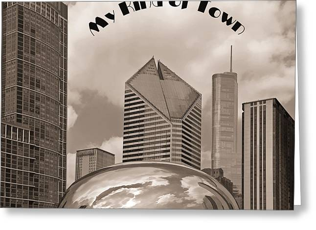 The Bean Greeting Cards - My Kind Of Town Greeting Card by Dave Mills