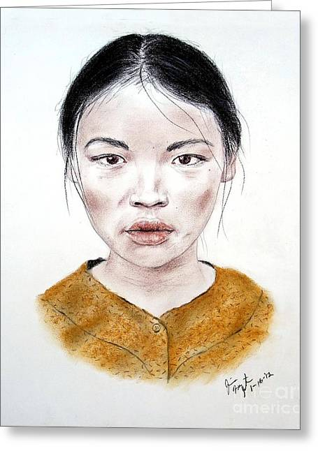 Sf Bay Bombers Mixed Media Greeting Cards - My Kuiama a Young Vietnamese Girl  Greeting Card by Jim Fitzpatrick