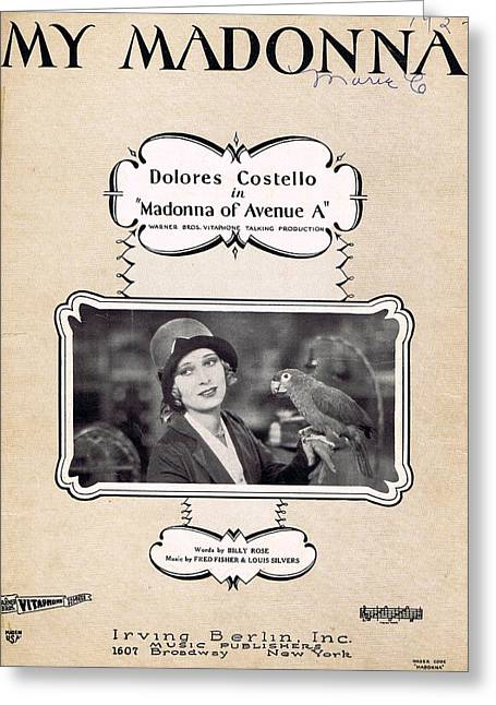 My Madonna Greeting Card by Mel Thompson