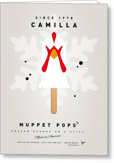 Kids Books Greeting Cards - My MUPPET ICE POP - Camilla Greeting Card by Chungkong Art