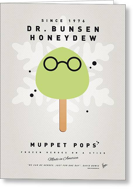 Kids Books Greeting Cards - My MUPPET ICE POP - Dr Bunsen Honeydew Greeting Card by Chungkong Art