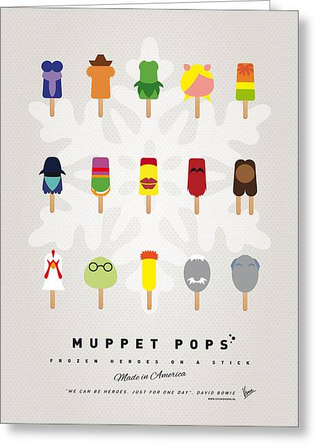 Eagles Greeting Cards - My MUPPET ICE POP - UNIVERS Greeting Card by Chungkong Art