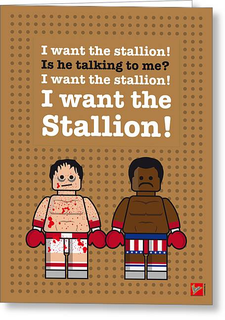 Balboa Greeting Cards - My rocky lego dialogue poster Greeting Card by Chungkong Art