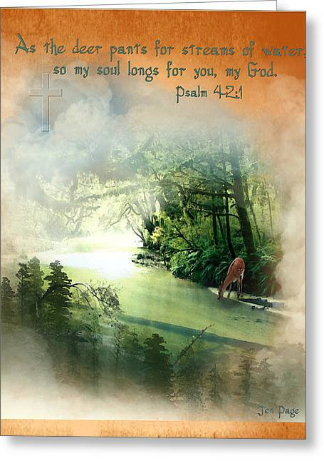Illustrated Scripture Greeting Cards - My soul longs for you Greeting Card by Jennifer Page