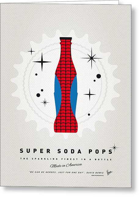Cult Prints Greeting Cards - My SUPER SODA POPS No-02 Greeting Card by Chungkong Art