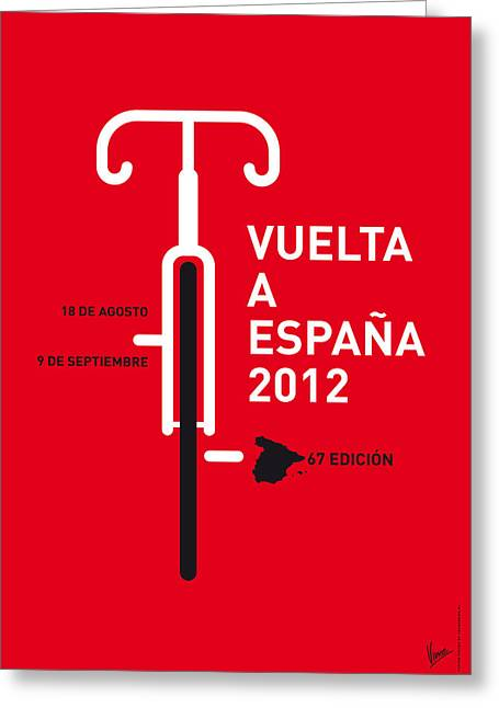 Freed Digital Greeting Cards - My Vuelta A Espana Minimal Poster Greeting Card by Chungkong Art