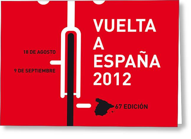 MY VUELTA A ESPANA MINIMAL POSTER Greeting Card by Chungkong Art