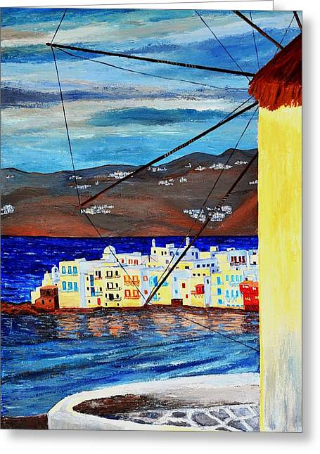 Grey Clouds Greeting Cards - Mykonos 2 Greeting Card by Dimitra Papageorgiou