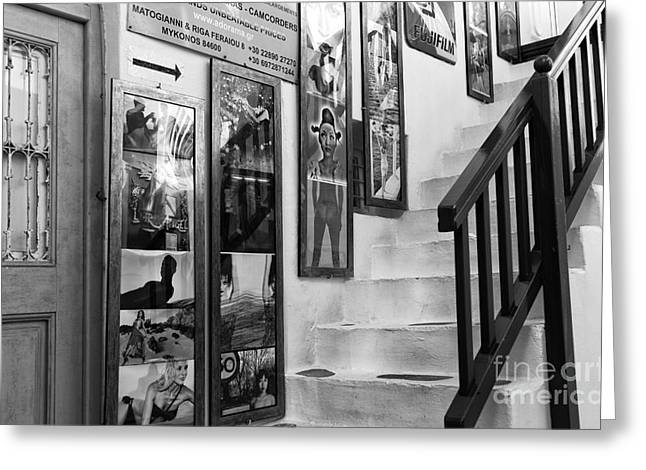 Stone Steps Greeting Cards - Mykonos Art on the Stairs mono Greeting Card by John Rizzuto