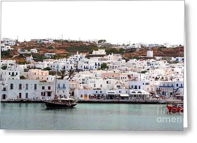 Mykonos Village Greeting Card by Sarah Christian