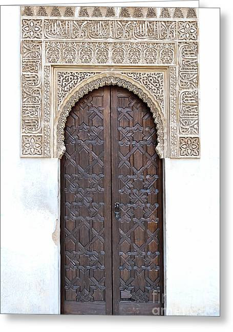Islamic Art Greeting Cards - Myrtle Doorway Greeting Card by Marion Galt