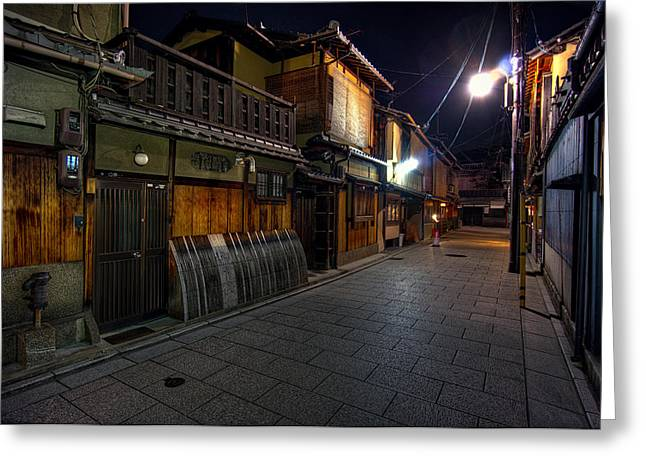 Kyoto Greeting Cards - MYSTERIOUS GEISHA TEA HOUSES of GION KYOTO Greeting Card by Daniel Hagerman