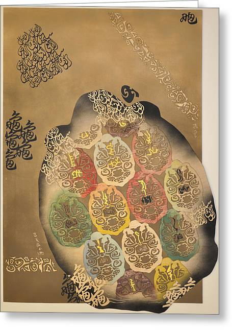 Calligraphy Print Greeting Cards - Mythical Turtle  Greeting Card by Ousama Lazkani