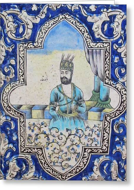 Ceramic Ceramics Greeting Cards - Nader Shah Qajar Ceramic Style Persian Art Greeting Card by Persian Art