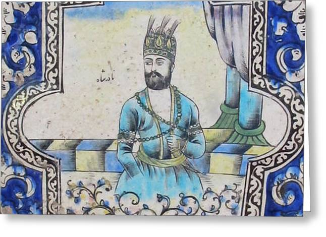Nader Shah Qajar Ceramic Style Persian Art Greeting Card by Persian Art