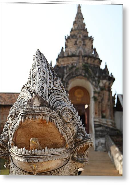 That Greeting Cards - Naga Statue - Wat Phra That Lampang Luang - Lampang Thailand - 01132 Greeting Card by DC Photographer