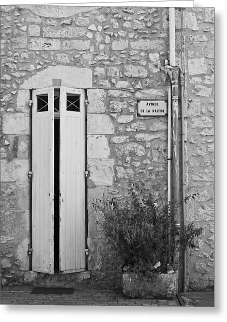 French Door Greeting Cards - Narrow Door Greeting Card by Nomad Art And  Design