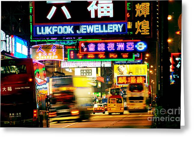 Kowloon Greeting Cards - Nathan Road Hong Kong  Greeting Card by Colin Woods