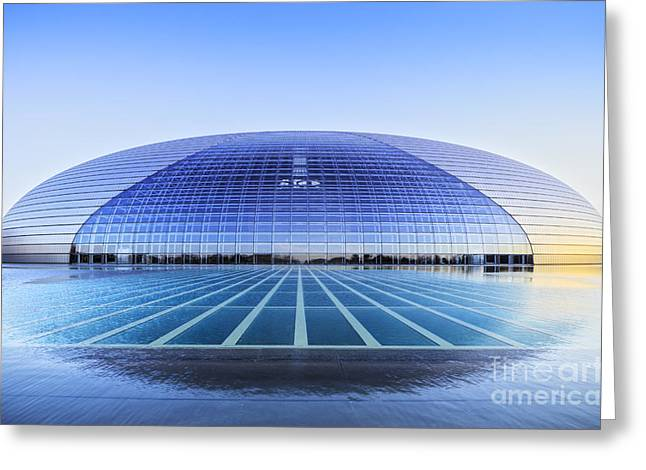 Performing Arts Greeting Cards - National Centre for the Performing Arts Beijing China Sunset Greeting Card by Colin and Linda McKie