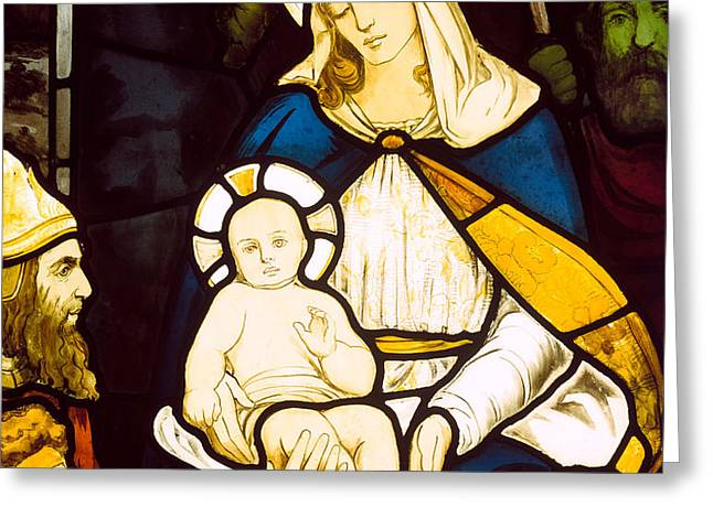 Nativity Greeting Card by Robert Anning Bell