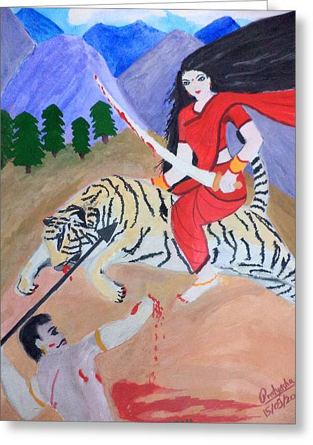 Goddess Durga Greeting Cards - Nava Durga Kaatyayani Greeting Card by Pratyasha Nithin