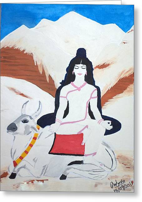 Nine Durgas Greeting Cards - Nava Durga MahaGauri Greeting Card by Pratyasha Nithin