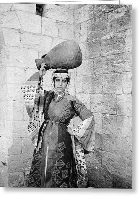 Nazareth Woman, C1910 Greeting Card by Granger